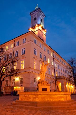 Stadthalle Lviv