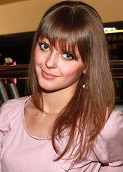 Julia eine ukrainische Frau