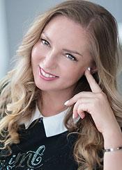 Milena eine ukrainische Frau