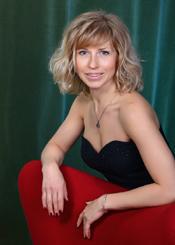 Viktorija eine ukrainische Frau