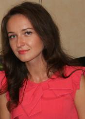 Iana eine ukrainische Frau