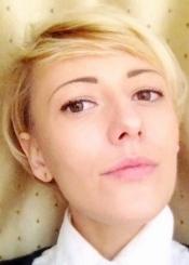 Natalie eine ukrainische Frau