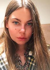 Zoya eine ukrainische Frau