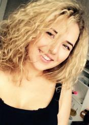 Ekaterina eine ukrainische Frau