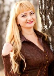 Marianna eine ukrainische Frau