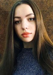 Albina eine ukrainische Frau