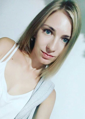 Tatiana eine ukrainische Frau