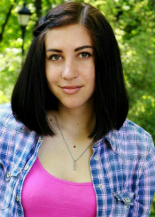 Anastasia eine ukrainische Frau
