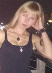 Lesya eine ukrainische Frau