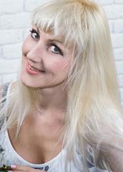 Svetlana eine ukrainische Frau