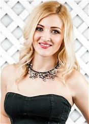 Vladislava eine ukrainische Frau