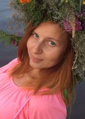 Evgenia eine ukrainische Frau