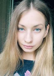 Marta eine ukrainische Frau