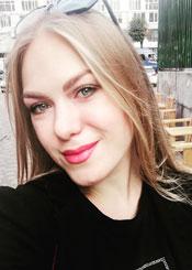 Ekaterina, (23), aus Osteuropa ist Single