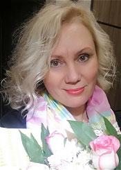 Tamara eine ukrainische Frau
