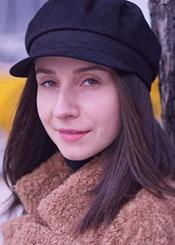 Kristina eine ukrainische Frau