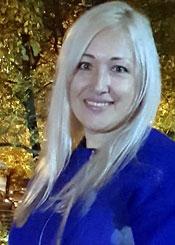Karina eine ukrainische Frau