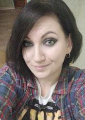 Ukrainische Frauen - Lana sucht einen Lebenspartner