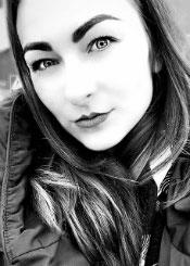 Victoria eine ukrainische Frau