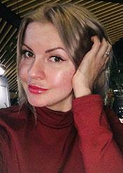 Antonina eine ukrainische Frau