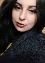 Lyuba eine ukrainische Frau
