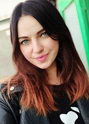 Katerina, (23), aus Osteuropa ist Single