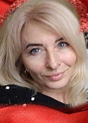 Lana eine ukrainische Frau