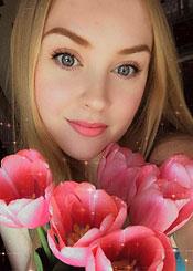 Anna una mujer ucraniana