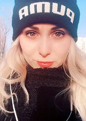 Ruzhena eine ukrainische Frau