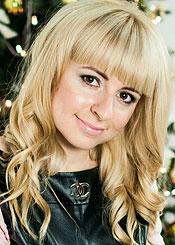 Yana eine ukrainische Frau