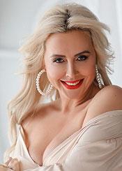 Yaroslava eine ukrainische Frau