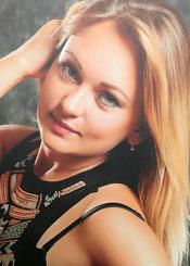 Sofia eine ukrainische Frau