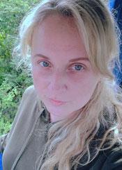 Ukrainische Frauen - Anna sucht einen Lebenspartner