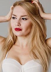 Katya, (29), aus Osteuropa ist Single