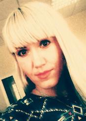 Frau aus der Ukraine - Olesya sucht Ehemann
