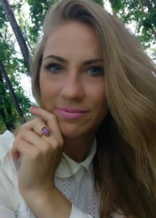Lidia eine ukrainische Frau