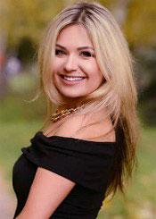 Viktoria, (29), eine ukrainische Frau