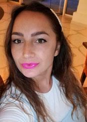 Miroslava eine ukrainische Frau