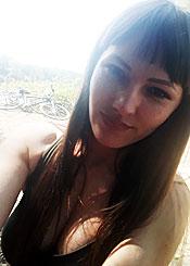 Galina eine ukrainische Frau