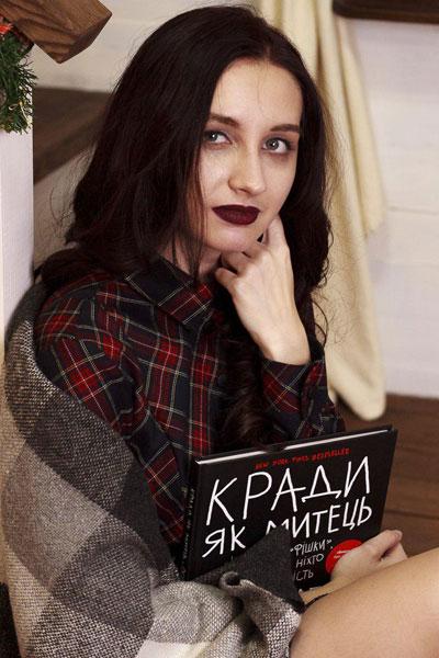 Ukrainische Frauen Partnervermittlung Valeria eine hübsche ukrainische Frau, Foto (6)