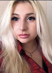 Katya eine ukrainische Frau