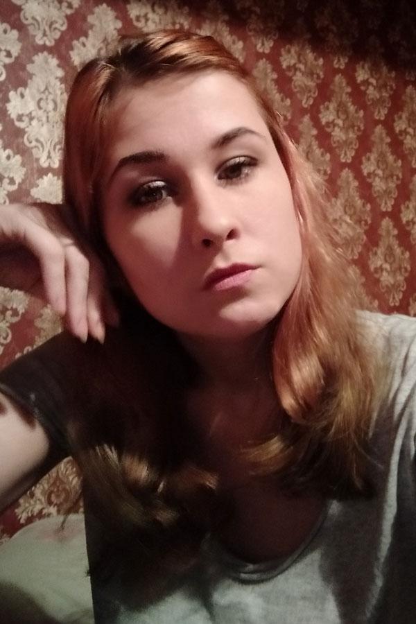 Ukrainische Frauen Partnervermittlung Viktoria eine hübsche ukrainische Frau, Foto (4)