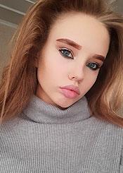 Bogdana, (18), eine ukrainische Frau