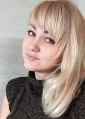 Inna eine ukrainische Frau