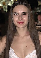 Arina eine ukrainische Frau