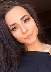 Vladislava, (19), eine ukrainische Frau