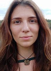 Nadezhda, (32), eine ukrainische Frau