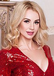 Svetlana, (32), eine ukrainische Frau
