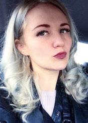 Yulia, (31), eine ukrainische Frau