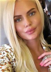 Victoria, (32), eine ukrainische Frau